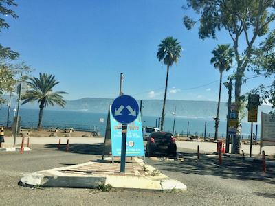 verschoben: Sa, 29.6.19  14:00 10 Tage Frühling in Israel und die Folgen #2  FSK 93,0Mhz
